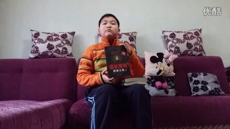 推荐《福尔摩斯探案全集》袁国栋