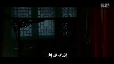 """从电影看""""中国式性感""""高能福利春色无边"""