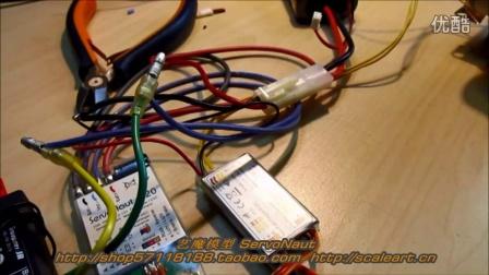 ServoNaut SMX 的继任者:Servonaut SM3的音效选择方法