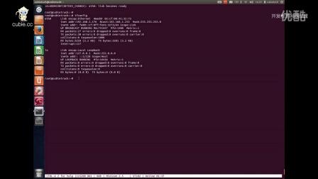 开发板网络配置教程