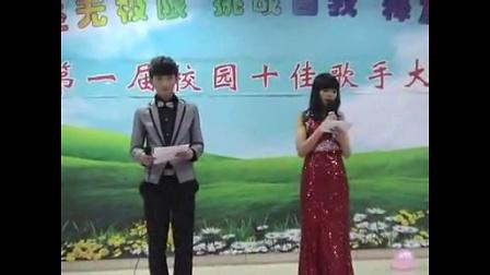 内蒙古赤峰市元宝山区第二中学第一届校园十佳歌手大赛决赛2_标清