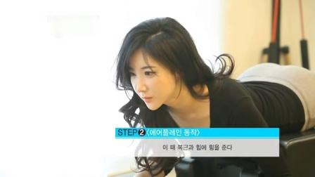 S曲线的秘密 EP57 模特 赛车女郎 妍多彬