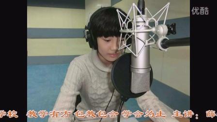 高音  喇叭   效应    薛练荣(博士敦)  咸阳电脑培训学校