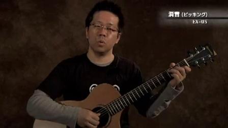 【牛棚日记】Daisuke Minamizawa - High-tech acoustic  南泽大介
