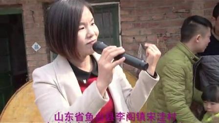 山东济宁:鱼台县宋广德老先生夫妇66岁寿辰实况录像