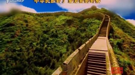 义勇军进行曲(国歌)LED背景屏幕720(3:2屏用)