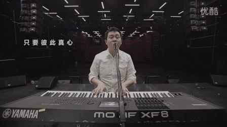 刘胡轶原创歌曲《只去爱》,续《从前慢》之后又一力作