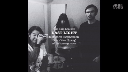 Last Light (newage  version) - skip skip ben ben