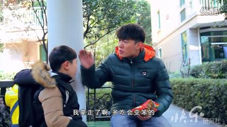【春节特别版】人小鬼大,你还敢这样对孩子么?快乐研习社 20150217