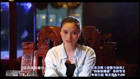 山东卫视《道德与法治》2015新春宣传片