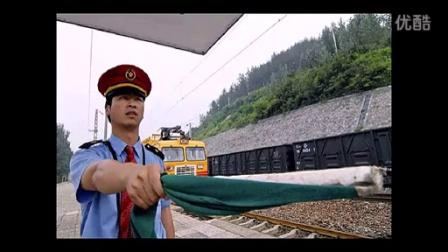 火车站实拍图片 视频歌曲'车站'