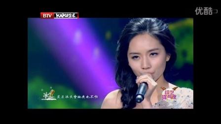 刘惜君 - 随它吧 Let it Go(《冰雪奇缘》中文版主题曲)(2015北京卡酷少儿动画春晚)