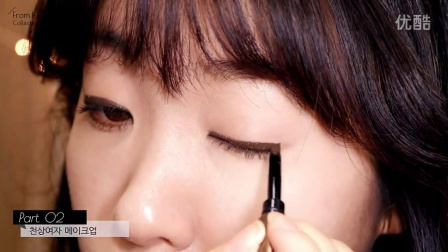 [CHN Sub]Single Eyelid Make-Up
