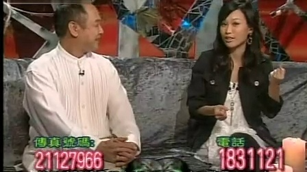 20070929有线怪谈【泰柬边境不思议手记⑤月经邪降】_标清