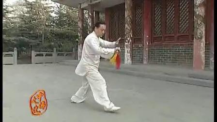 赵幼斌 13式太极刀 新配音乐 孙璐泉制作