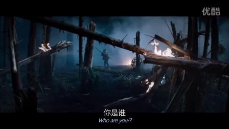 塞缪尔·杰克逊-冰峰游戏 BIG GAME预告片[中英字幕-闻风听译]