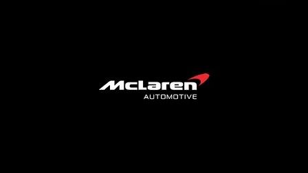 迈凯伦汽车小短片