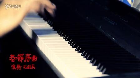 春节序曲-文武贝钢琴版_8m0l5xgw.com
