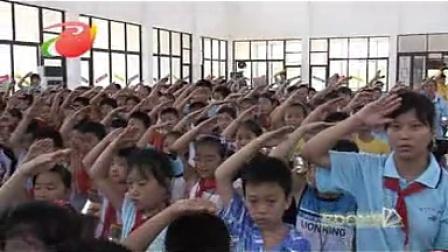 普通小学2008年东方少年夏令营