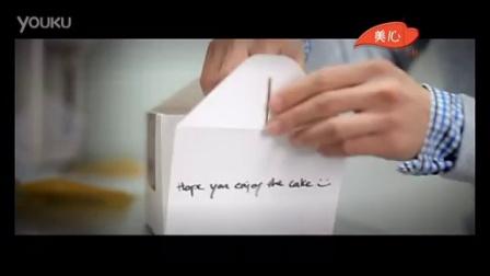 李治廷 [香港廣告](2011)美心西餅(16:9)
