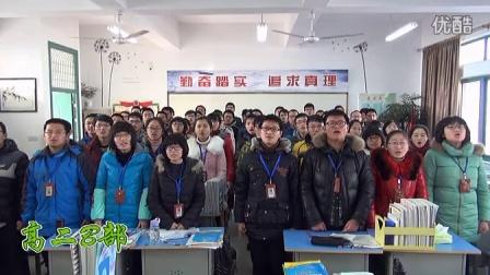 2015年江苏省宝应中学师生共贺新春
