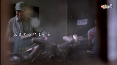 央视春节公益广告《时光倒流篇》