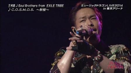 150207 MUSIC DRAGON LIVE 2014-三代目JSB