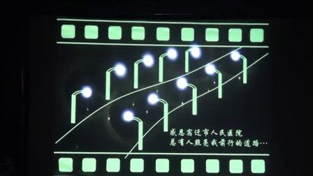 QCfilm(青成电影)宿迁市人民医院2015年会_中
