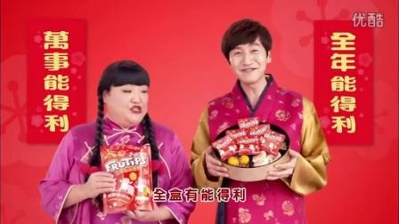 羊年(2015) 能得利 賀年廣告 - 李光洙、魯芬 (6秒版) [HD]