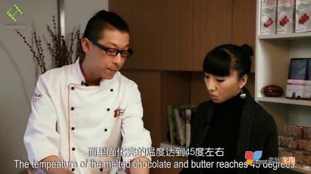 多学多用:13美食烘焙屋 巧克力布朗尼 logo