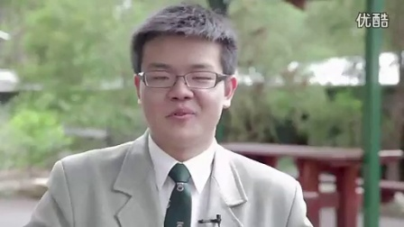 Hills Grammar Chinese Students love their school in the bush