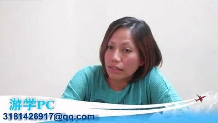 <游学PC>菲律宾游学 碧瑶市 对E-EDU老师 Olga的采访