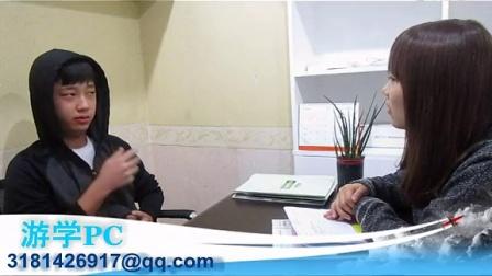 <游学PC>菲律宾游学 对碧瑶市E-edu学院 学生Eric的采访