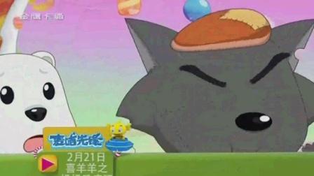 喜羊羊与灰太狼之妈妈乐疯狂2月21日(第43集)预告