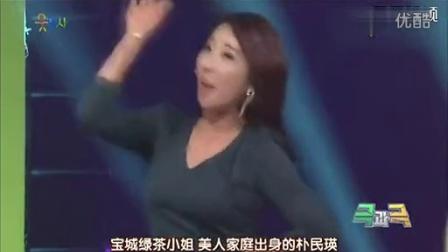 春晚贾玲瞿颖《女神与女汉子》原版