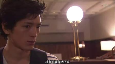 【G】14.07.26金田一少年の事件簿N 02.游戏馆杀人事件