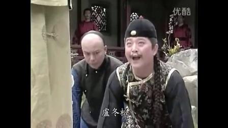 《施公奇案》(廖峻版)之《阴阳变》01