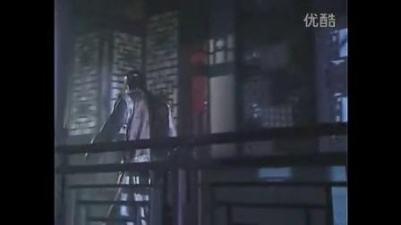 《施公奇案》(廖峻版)之《阴阳变》03