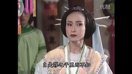《施公奇案》(廖峻版)之《阴阳变》02