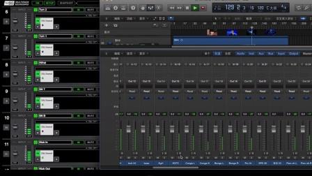 Waves插件运算,分轨录音,虚拟试音架构简单介绍