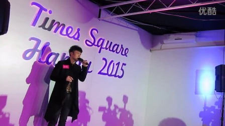 141230 Times Square Music Concert - 古巨基 戀無可戀