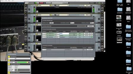 3 Waves SoundGrid系统架构简介