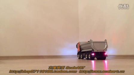 ScaleART 新奔驰 AROCS单向式自卸车模型