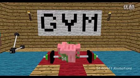 我的世界动画片怪物学校锻炼