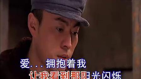 电视剧《一生只爱你》主题曲 - 《爱是你我》刀郎、王汉仪、