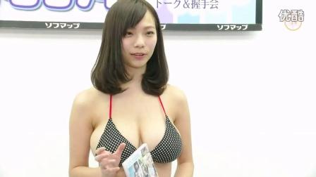 鷹羽澪 (I-cup 99cm) が胸のハリを岸明日香の手法で獲得!十作目『ミルキー・グラマー』握手会