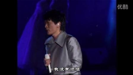 樊凡 - 我不想逃 - 电视剧 蜗居 插曲(http://gs.163.com/s/995b5o)
