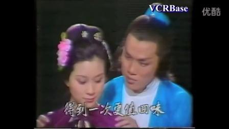 1978年佳視劇集流星蝴蝶劍主题曲