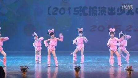 22、2015星光灿烂舞蹈《波斯猫》