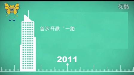 尽情逐梦 感谢有你——狮子会北京圆梦服务队五周年纪念